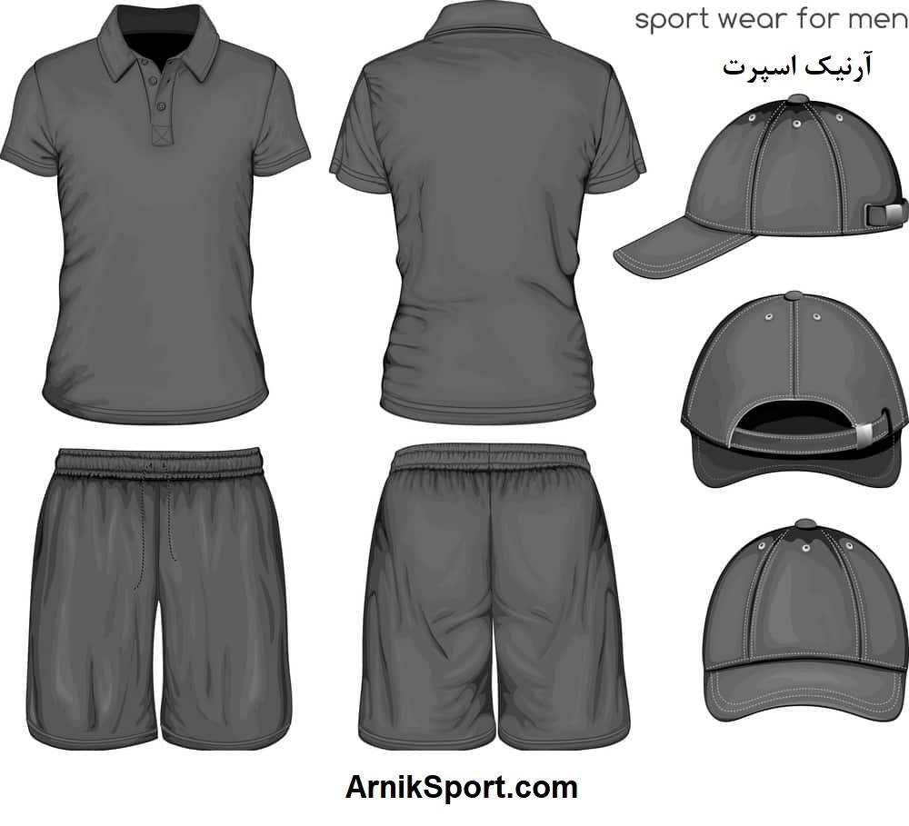 تولیدی لباس ورزشی