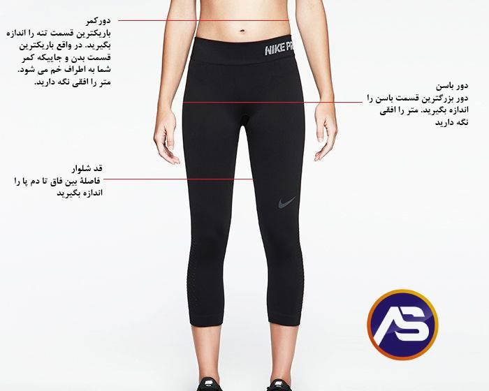 تولیدی لگ ورزشی